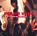 FLAME VEIN +1 / BUMP OF CHICKEN