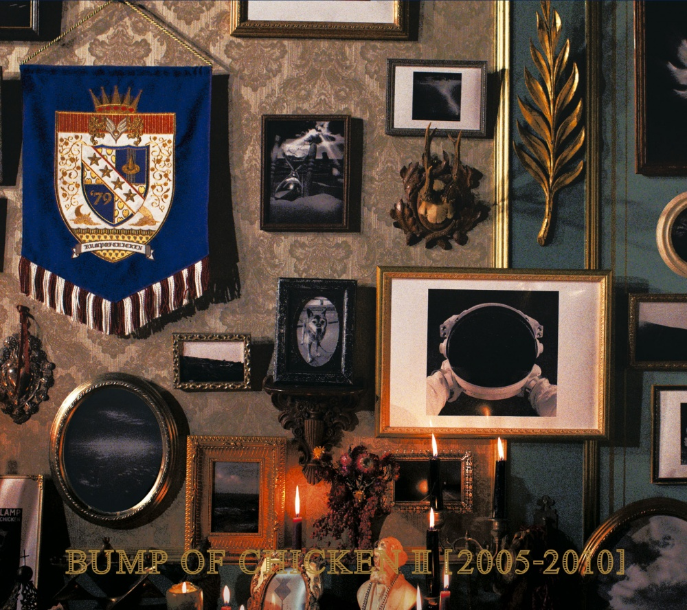 BUMP OF CHICKEN Ⅱ [2005-2010] / BUMP OF CHICKEN