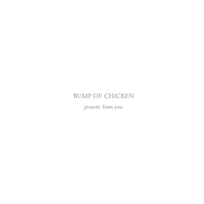 present from you / BUMP OF CHICKEN