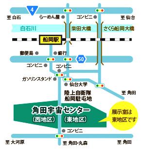 JAXA角田宇宙センターアクセスマップ