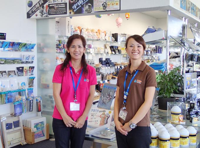 UNiBO JAXA種子島宇宙センター店