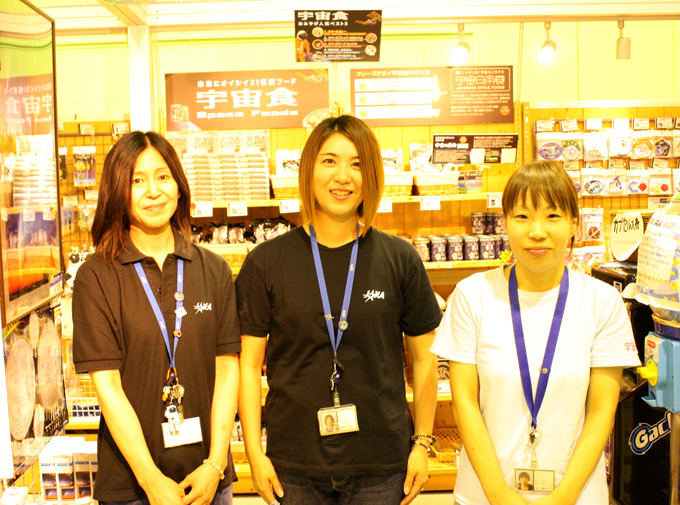 UNiBO JAXA筑波宇宙センター店